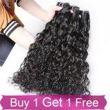 100 Human Cheap Virgin Cambodian Remy Hair Weave