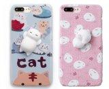 Squishy 3D Cat Cartoon Phone Case for iPhone7 7plus
