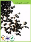 High Carbon Black for LDPE/HDPE/LLDPE Black Masterbatch with Recyled Material