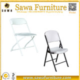 Event & Party Supplies Folding Plastic Chair