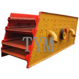 China Factory Cement Vibrating Screen Linear Vibration Sieve Machine