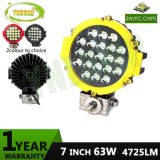 Yellow 7inch 63W CREE Outdoor Auto Lamp LED Driving Light