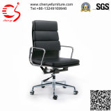 Reception Chair/Task Chair/Executive Chair (CY-C5030KTG)