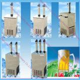 Professional Supplier Of Beer Refrigerator Dispenser For Hot Sale