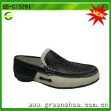Leather Child Shoes Imported From China