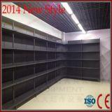 Gondola Shelf with Ce and ISO