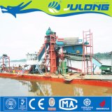 High Capacity Gold Dredger for Sale