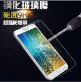 Mobile Phone Tempered Screen Protector for Samsung J7