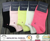 Bamboo Fiber Anti-Bacterial Itch Free Ankle Ladies Sock