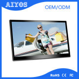 14 Inch HD Panel 1080P Android Touch Screen Ad Player