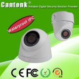 1.3MP Waterproof Network Surveillance IP Camera with WDR (KIP-130SQ20H)