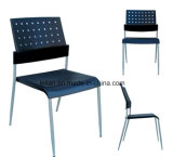 Ergonomic Plastic Stack Shell Chair with Metal Leg (LL-0033)