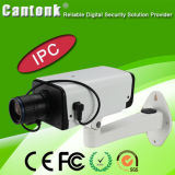 Network Security 4MP Box Onvif IP Camera (IP-C1)