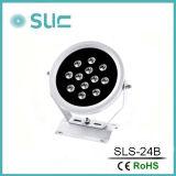24W Waterproof LED Outdoor Low Voltage Light/Deck Light/Spot Light for Landscape Lighting (SLS-24B)