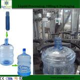 Small Scale 5 Gallon Bottle Making Machine