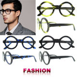 Round Frames Fashion Eyewear New Model Eyewear Frame