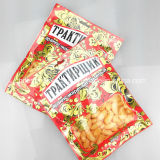 Food Packaging Vacuum Bag for Nuts with Vivid Printing