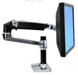 Desk and Wall Mount LCD Arm
