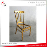 Durable Frame Napoleon Chair Manufacturer (AT-247)