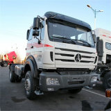Beiben Ng80b 4X2 Trailer Head Truck Tractor Truck for Sale