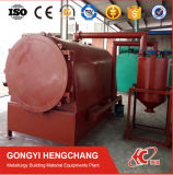 The Rotary Rice Husk Airflow Carbonization Furnace