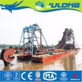 Julong Mining Machinery