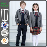 2016 Beautiful School Uniform Banarasi Salwar Suit
