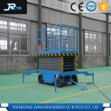 Adjustable Raise Mobile Scissor Elevating Platform Work Platform