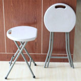 Portable Plastic Folding Stool (SY-33D)