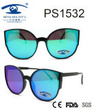 2017best Designer Popular Style Frame Plastic Sunglasses (PS1532)
