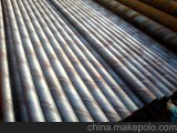St37-2 Spiral Steel Pipe