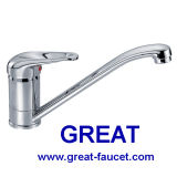 Single Handle Deck-Mounted Kitchen Faucet