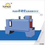 Bse 6050A Heat PE POF PVC Shrink Wrapping Machine
