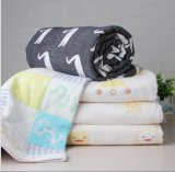 2017 New Design Baby Towel Wholesale Online