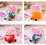 Pig Family Stuffed Plush Doll Toy