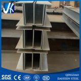 High Quality Customized H Beam Size