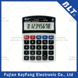 8 Digits Desktop Calculator with Sound (BT-3805A)