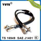Yute 1/8 Inch W. P. 1450psi Hydraulic Brake Hose Assembly