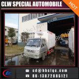 Factory Sales Price 2ton Mini-Sized Refrigerator Van Reefer Cargo Truck