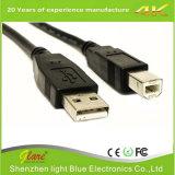 Good Quality USB Printer Cable