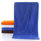Luxury Bath Towel Collection, Towel with Absorbent 100% Cotton