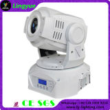 CE RoHS Mini 60W LED Spot Moving Head Light (LY-260M)