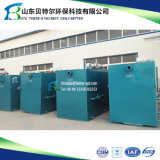 Best Price High Quality Domestic Wastewater Treatment Plant