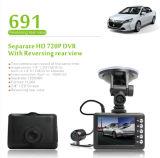 2.8 Inch Front Camera Car DVR (DVR-690)