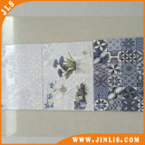 Hexagonal Design Ceramic Wall Tile Set (25400303)