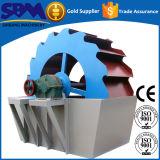 Sbm Gravel Sand Washing Machine