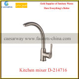Stainless Steel Sanitary Ware Kitchen Sink Faucet Mixer Tap