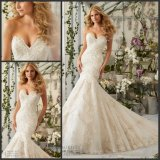 Strapless Bridal Gowns Mermaid Silver Crystal Lace Wedding Dresses Mrl2801