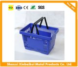 The Hottest Supermarket Plastic Shopping Basket with Two Plastic Handles