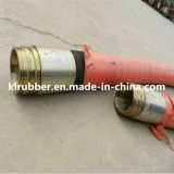 Hot Sale Rubber Oil Suction Hose for Marine Use